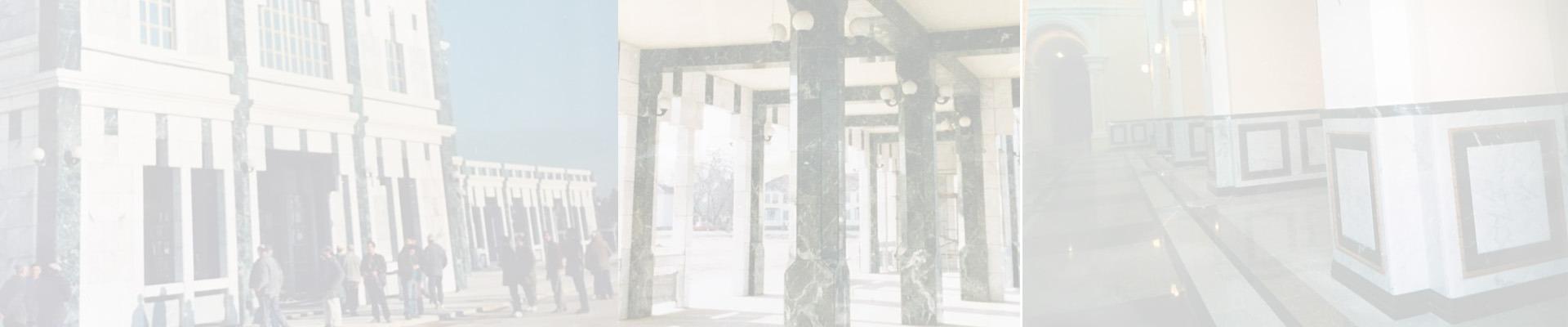 Fasade Mermeri i Graniti Ilić